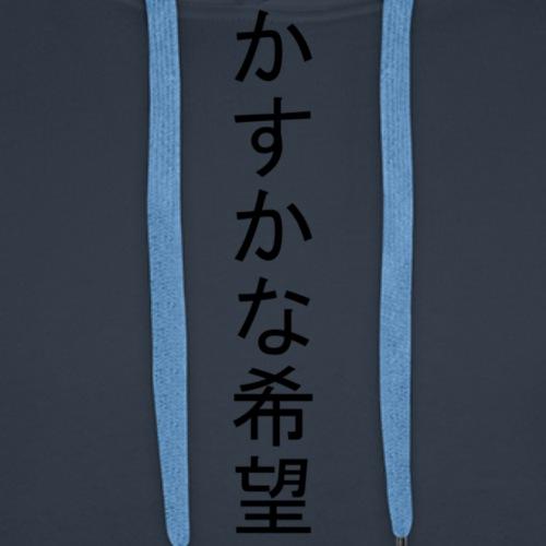 Hoffnungsschimmer japanisch - Männer Premium Hoodie