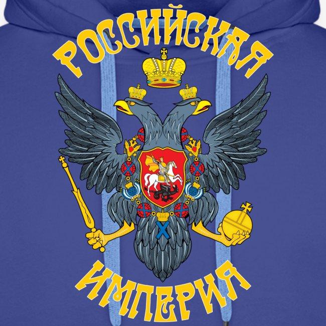 Wappen des Russischen Imperiums Russland