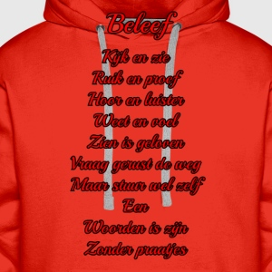 The words are - light background - Men's Premium Hoodie