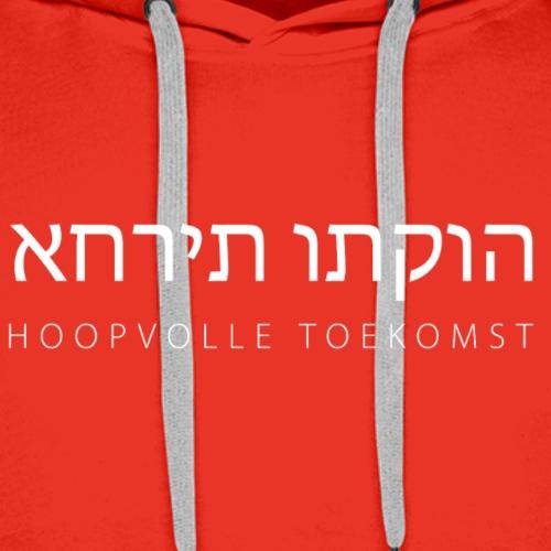 Hoopvolle toekomst - Mannen Premium hoodie