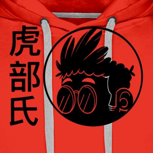 Japan Style - Sweat-shirt à capuche Premium pour hommes