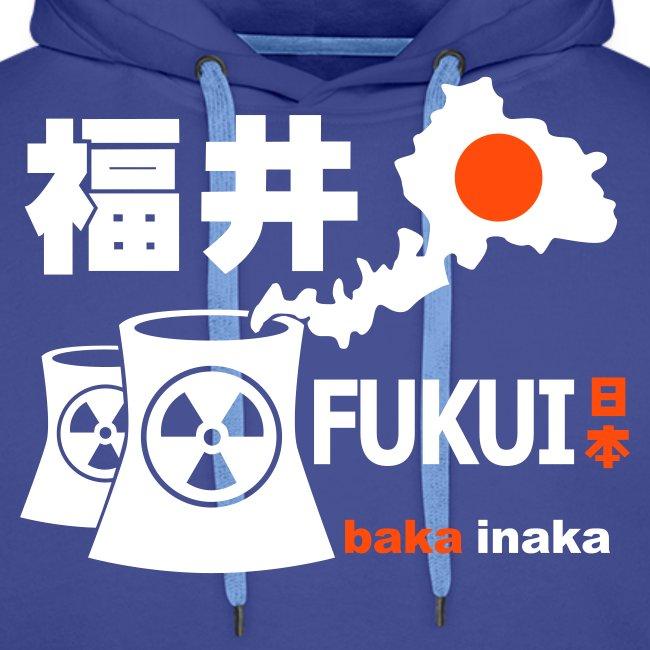 Fukui, Japan: Baka Inaka