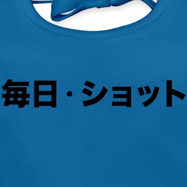 Paul Walkin Japan