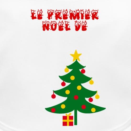 Premier Noël De (prénom à personnaliser) - Bavoir bio Bébé