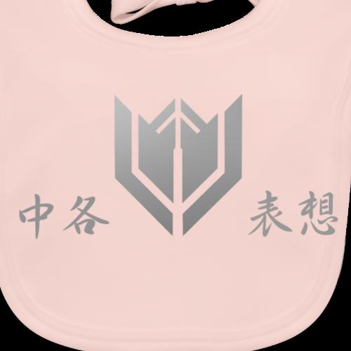Handy Hüllen mit Chinesischer Schrift - Baby Bio-Lätzchen