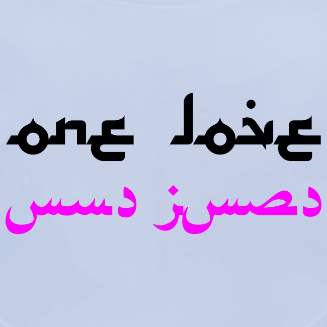 one love2