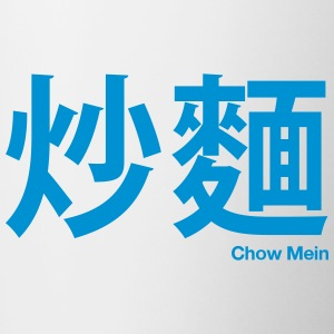Chino - Chow Mein - Taza en dos colores