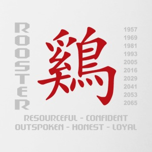 Chinese Year of The Rooster - Contrasting Mug