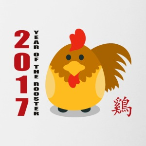 Cute 2017 Year of The Rooster - Contrasting Mug