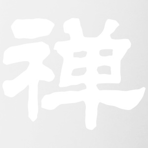 Chinese Words: Zen - Contrasting Mug