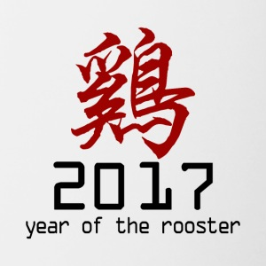 Year of The Rooster 2017 - Contrasting Mug