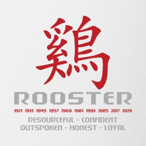 Chinese Year of The Rooster Years Characteristics - Contrasting Mug