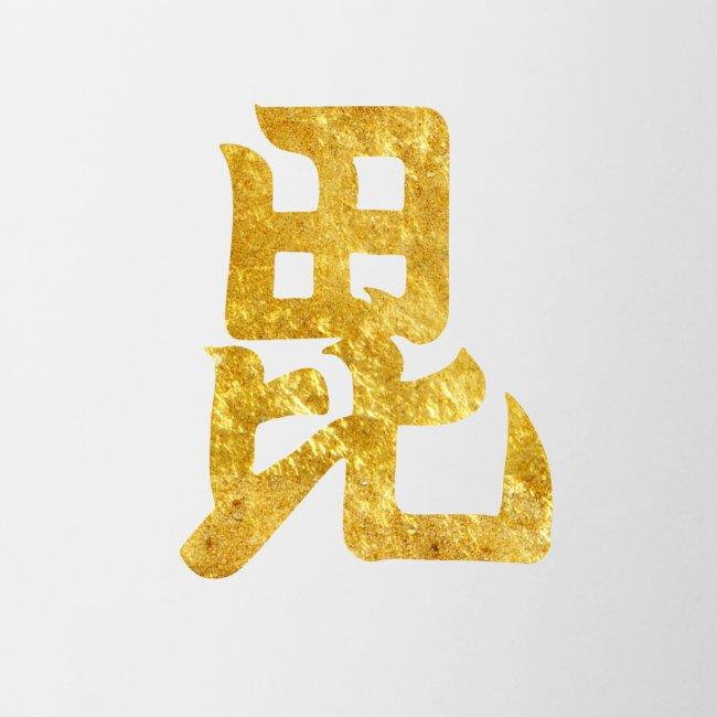 Uesugi Mon Japanese samurai clan in gold