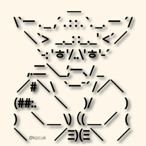ASCII Art Yoda - Text art - Contrasting Mug