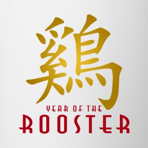 Year Of The Rooster Character - Contrasting Mug