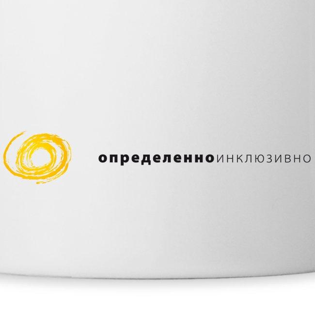 logorussisch