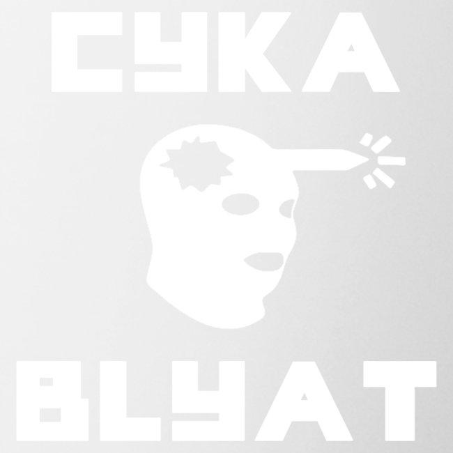 CYKA_BLYAT-png