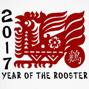 2017 Year of The Rooster Papercut - Men's Long Sleeve Baseball T-Shirt