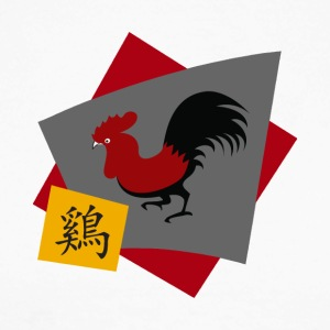 Rooster Chinese Zodiac - T-shirt baseball manches longues Homme