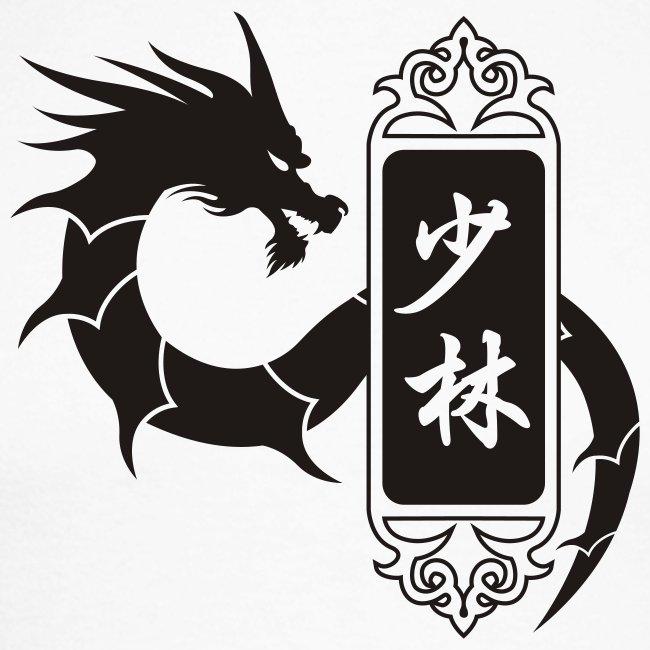 shaolin dragon one color