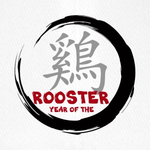 Chinese Year of The Rooster - Flexfit Baseball Cap
