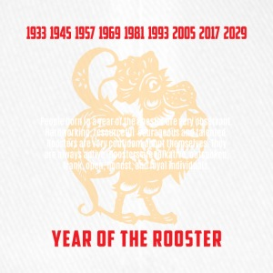 Year of The Rooster Traits Characteristics - Flexfit Baseball Cap