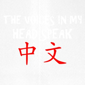 My heart speaks Chinese funny sayings - Flexfit Baseball Cap