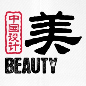 Chinese Words: Beauty - Flexfit Baseball Cap