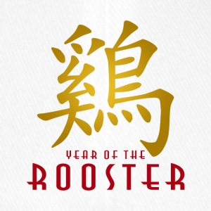 Year Of The Rooster Character - Flexfit Baseball Cap