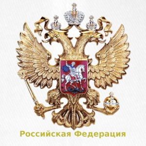 Russia Double head Rossii Rossija Coat of arms РОССИЯ - Flexfit Baseball Cap