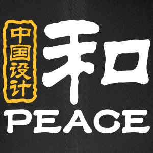 Chinese Words: Peace - Flexfit Baseball Cap