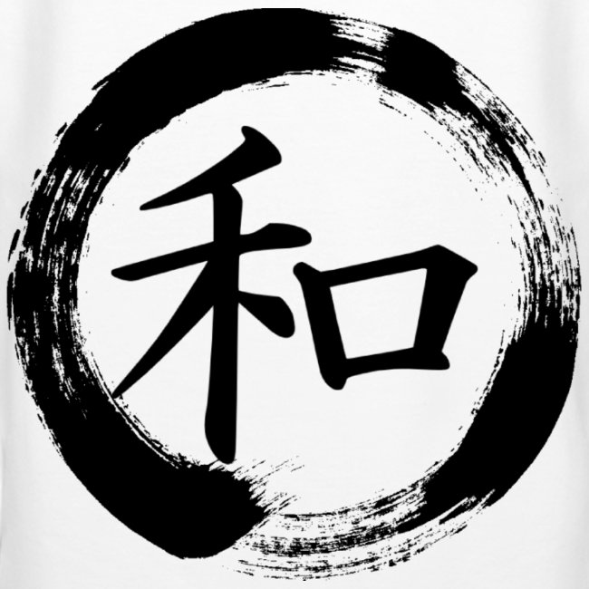 Levitation Peace Symbol