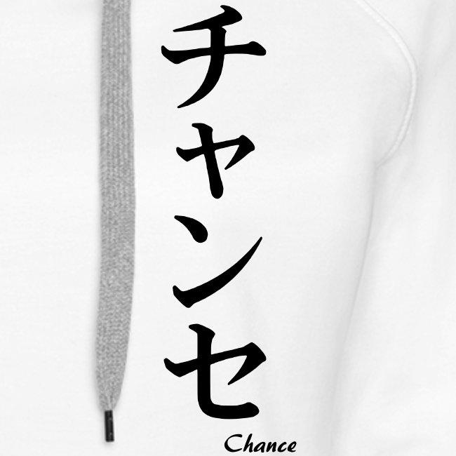 signe japonais chance