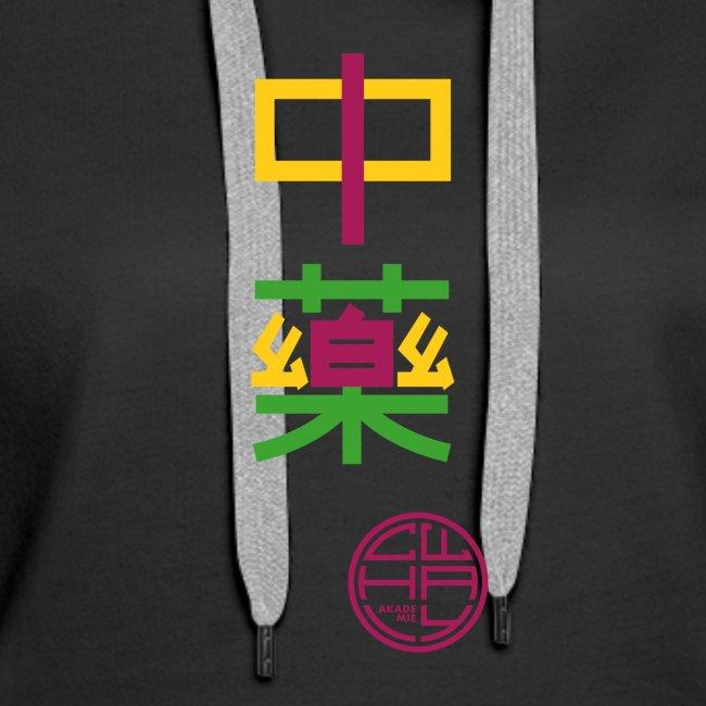 Chinesiche Arznei 3-farbig