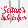 Seitan's Little Helper - Women's Premium Hoodie