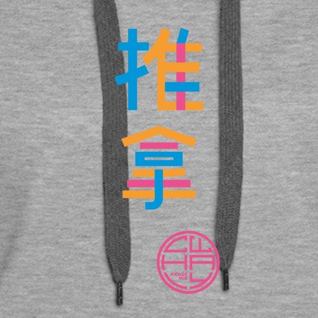 Tuina 3-farbig