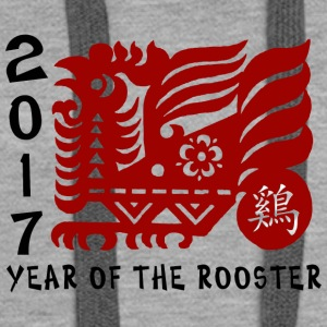 2017 Year of The Rooster Papercut - Women's Premium Hoodie
