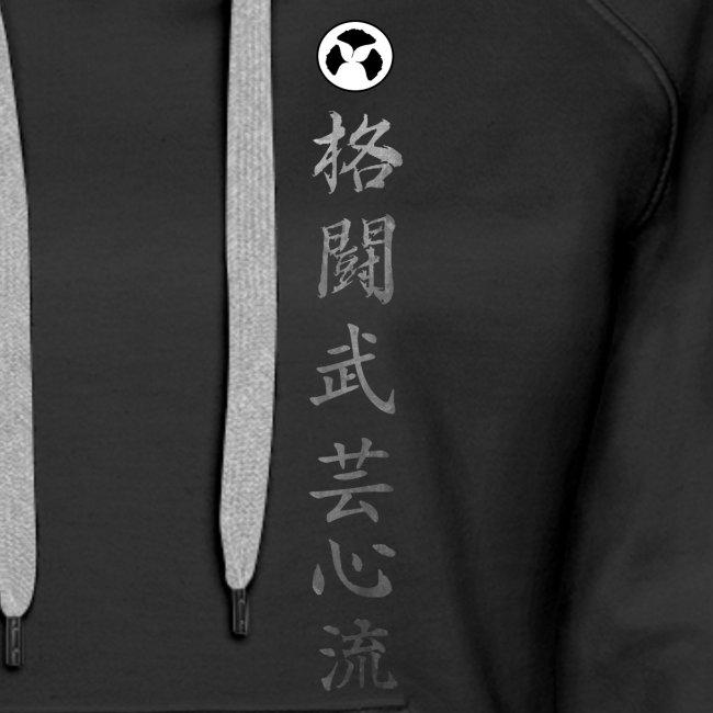 kanji kakuto bugei kokoro ryu