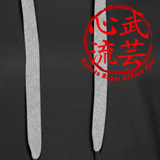 TEE SHIRT KOKORO RYU officiel