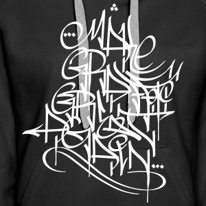Make Graffiti Great Again - Women's Premium Hoodie