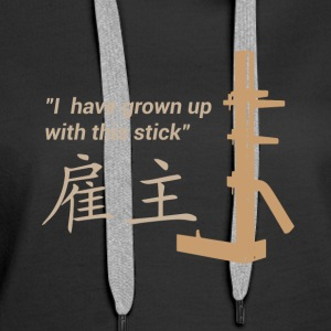Wing Chun - Training - Women's Premium Hoodie