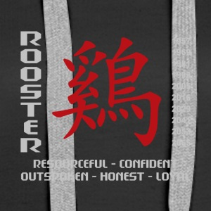 Chinese Year of The Rooster - Women's Premium Hoodie