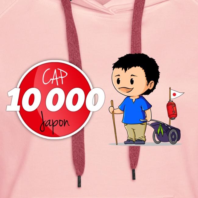 Logo Cap 10 000 Japon