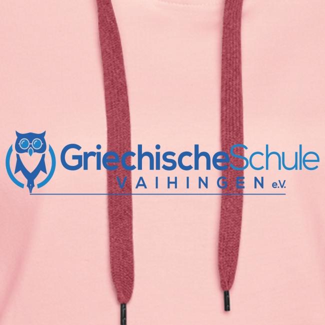 Griechische Schule Vaihingen e.V.