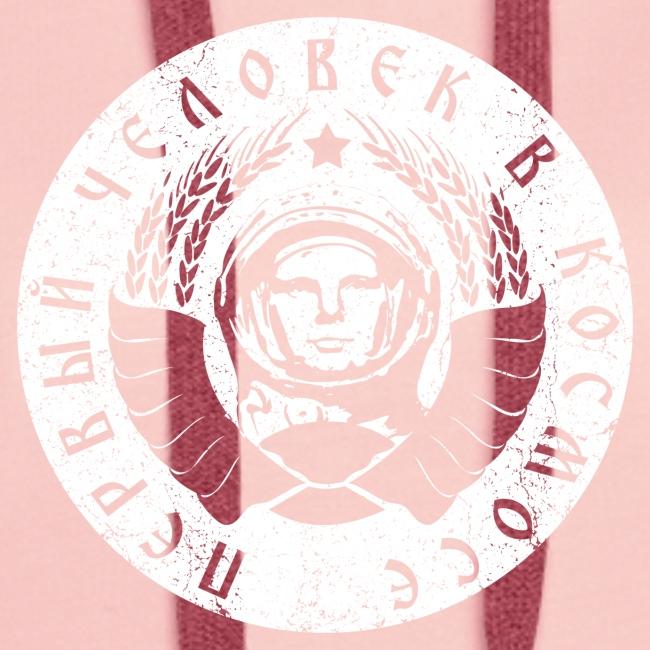 Cosmonaut 1c white (oldstyle)