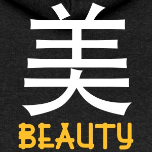 Chinese Words: Beauty - Women's Premium Hooded Jacket