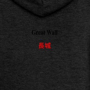 Great_Wall_of_China - Rozpinana bluza damska z kapturem Premium