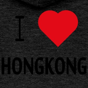 I Love Hong Kong - Women's Premium Hooded Jacket