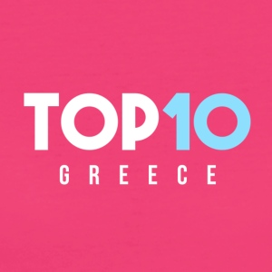 Top10Grece Avatar - T-shirt ecologica da donna