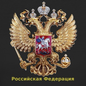Russia Double head Rossii Rossija Coat of arms РОССИЯ - Women's Organic T-shirt